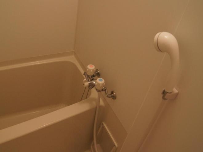 kamar mandi trip sound
